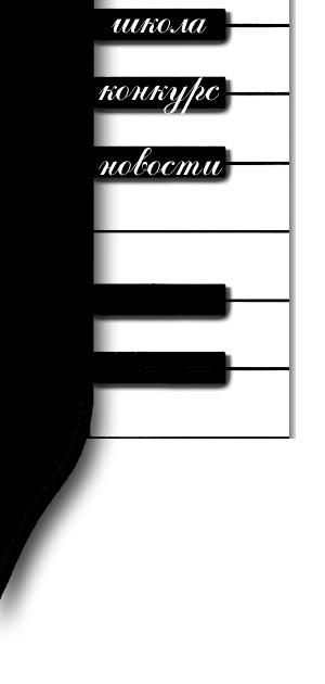 Детская музыкальная школа 34
